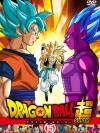Dragon Ball Super Vol. 11 - 20 / ดราก้อนบอล ซุปเปอร์ ชุดที่ 11 - 20 (บรรยายไทย 10 แผ่นยังไม่จบ)