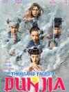 The Thousand Faces of Dunjia / ผู้พิทักษ์หมัดเทวดา