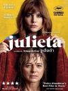 Julieta / จูเลียต้า