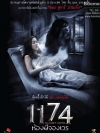Haunted Hotel / 1174 ห้องผีจองเวร