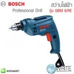 สว่านไฟฟ้า รุ่น GBM 6/RE Professional Drill ยี่ห้อ BOSCH (GEM)