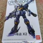 MG 1/100 (6645) Crossbone Gundam X 2 Ver.Ka [Daban]