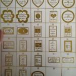 I 106 ป้ายชื่อครีมขอบทองเคลือบลามิเนตหลากแบบ