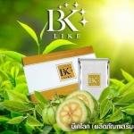 BK LIKE บีเคไลค์ อาหารเสริมควบคุมน้ำหนัก บรรจุ 15เม็ด