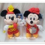 Mickey Mouse & Friends มิกกี้เม้าส์