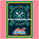 Future Card Buddyfight Card Protector / Sleeve Vol.8 : Magic World's Flag x55