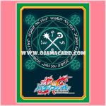 Future Card Buddyfight Card Protector / Sleeve Vol.8 : Magic World's Flag x55