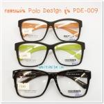 กรอบแว่น Polo Design รุ่น PDE-009