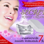 Secret White Cream