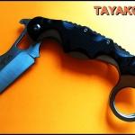 มีดคารัมบิตอีมี้แทคติคอล KARAMBIT EMY TACTICAL KNIFE