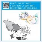 11.02 เครื่องช่วยหายใจ ชนิด บีบมือ (Ambu bag)