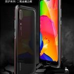 (638-003)เคสโทรศัพท์มือถือหัวเว่ย Case Huawei P20 เคสบัมเปอร์โลหะแฟชั่นสวยๆ