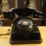 โทรศัพท์โบราณรหัส211057tp2