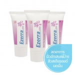 Ezerra cream 10 g. Triple pack อีเซอร่า ครีม ขนาด 10 กรัม แพ็คสาม. / ขนาด10กรัม ไม่มีกล่อง