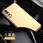 (พร้อมส่ง)เคสโทรศัพท์มือถือ Case Huawei P20 เคสนิ่มแฟชั่นขอบสีเมทัลลิค