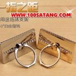 (027-493)แหวนโลหะสำหรับยึดและตั้งโทรศัพท์ประดับเพชร