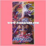 Extra Booster Set 2 : Great Clash!! Dragon VS Danger / Dangerous Great Duel!! Dragon VS Danger (BF-EB02) - Booster Box