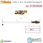 1262L # PH1 X4.5X400 ไขควงจูนยาว รุ่น 012620206 ยี่ห้อ BETA จากประเทศอิตาลี่