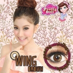 wing brown