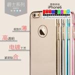 (152-1122)เคสมือถือไอโฟน Case iPhone 6 เคสใสขอบชุบ