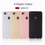 (436-483)เคสโทรศัพท์มือถือออปโป้ Case OPPO F7 เคสนิ่มคาร์บอนไฟเบอร์