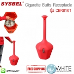 Cigarette Butts Receptacle รุ่น CBR8101