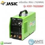 เครื่องเชื่อม สีเขียว (TIG/MMA) รุ่น K331-TIG200MT ยี่ห้อ KT-JASIC