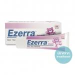 Ezerra cream 25g. อีเซอร์ร่า ครีม 25กรัม.