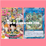 Weekly Shōnen Jump 2018, Issue 21–22 + WJMP-JP028 : Relinquished Anima / Sacrifice Anima (Normal Parallel Rare)