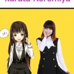 รหัส Karuta roromiya ชุดการ์ตูนจากเรื่อง คุณหนูปากร้าย จิ้งจอกปีศาจ