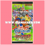 Booster Set 2 : Cyber Ninja Squad (BF-BT02) - Booster Pack