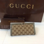 Gucci bag top mirror
