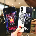 (717-005)เคสมือถือไอโฟน Case iPhone7 Plus/iPhone8 Plus เคสยาง Blu-ray เสือดาว