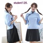 รหัส student126 สีฟ้า ชุดคอสเพลย์นักเรียน