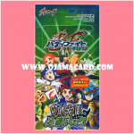 H Extra Booster Set 1 : Miracle Impack! / Ultra!! Finisher Pack (BF-H-EB01) - Booster Box