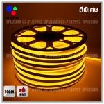 ไฟLED Neon flex 2835 กันน้ำ IP65 100เมตร แสงเหลือง (สีพิเศษ)