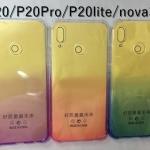 (436-458)เคสโทรศัพท์มือถือหัวเว่ย Case Huawei Nova3e/P20lite เคสนิ่มใสขอบหนากันกระแทกทูโทน