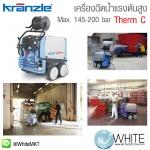 เครื่องฉีดน้ำแรงดันสูง สำหรับน้ำร้อนรุ่นเล็ก รุ่น Therm C Max. 145-200 bar ยี่ห้อ KRANZLE (GEM)