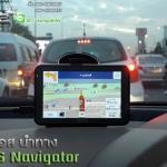 GPS Navigator winCE