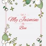 My Jasmine เล่ม 1