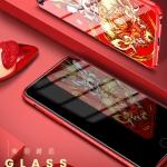 (715-001)เคสมือถือไอโฟน Case iPhone 6/6S เคสยางพื้นหลังกราฟฟิคสวยๆ ไซอิ๋ว เสือ หยินหยาง กะโหลก