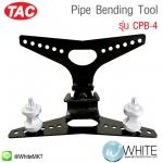 Pipe Bending Tool รุ่น CPB-4 ยี่ห้อ TAC (CHI)