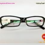 กรอบแว่นตา Vios รุ่น 8236 พลาสติก ดำ ซ่อนชั้นชมพู-เหลือง