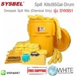 ชุดซับสารเคมี ประจำจุด Spill Kits 95Gal-Drum Overpack Spill Kits (Chemical Only) รุ่น SYK951