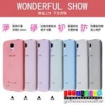 (152-1007)เคสมือถือซัมซุงกาแล็คซี่เอส 4 Samsung Galaxy เคสนิ่ม Ultra thin บางใส