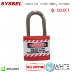 Locks for metal safety cabinets รุ่น SCL001