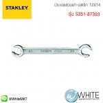 ประแจแหวนผ่า-เมตริก 12X14 รุ่น S351-87393 ยี่ห้อ STANLEY