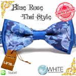 Blue Rose - หูกระต่าย ผ้าไทย โทนสีน้ำเงิน 2 ชั้น หลังสีพื้น Thai Vintage Style Limited Edition (BT430B) by WhiteMKT