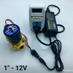 "TIMER SET 5 ชุดเครื่องตั้งเวลาระบบน้ำรดน้ำ โซลินอยด์วาล์ว 1"" 12VDC + Adapter 12VDC"