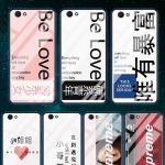 (026-029)เคสโทรศัพท์มือถือ Case OPPO A83/A1 เคสขอบนิ่มคลุมเครื่องพื้นหลังแววลายแฟชั่นน่ารัก